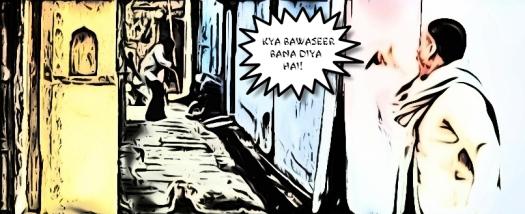 Bawaseer-1
